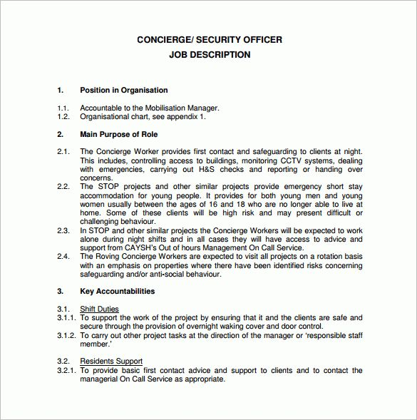12+ Security Officer Job Description Templates – Free Sample ...