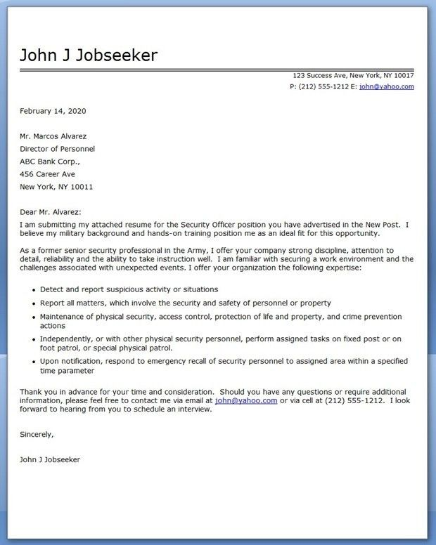 Police Officer Cover Letter - My Document Blog