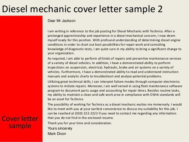 automobile mechanic cover letter best automotive