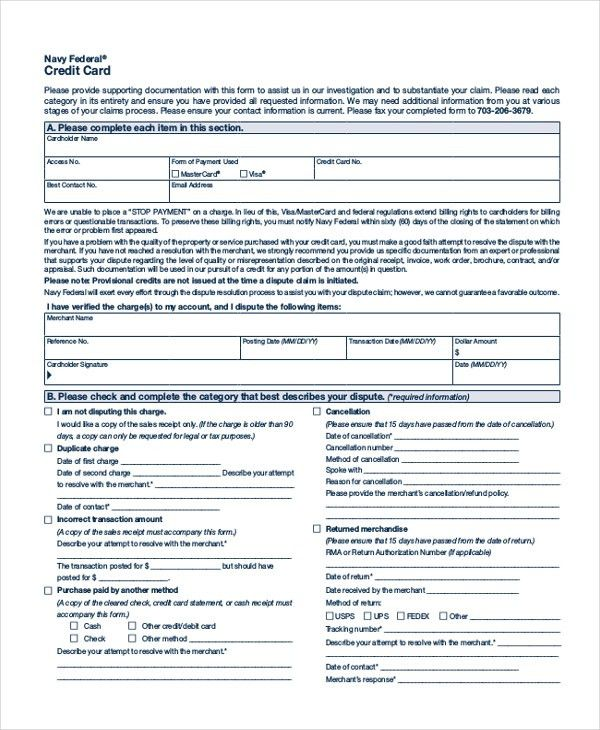 Sample Old Navy Application Form - 8+ Free Documents in PDF