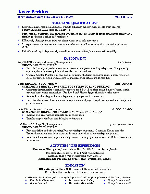 College Resume Example | berathen.Com