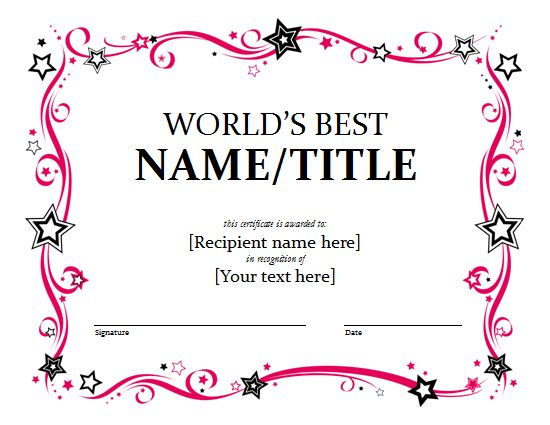 Award Certificate Template | Sample Format