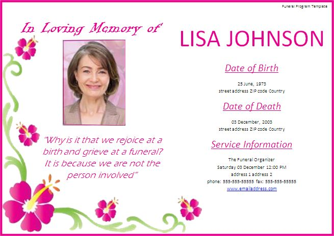 Free Funeral Announcement Template Free Funeral Program Templates