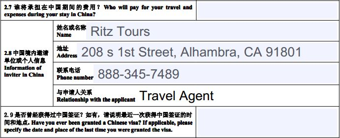 Travel Planning | Ritz Tours