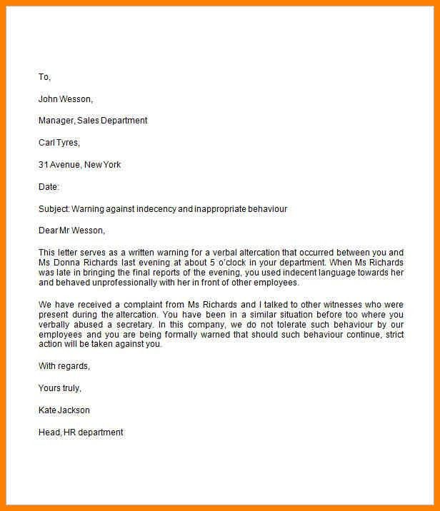 Hr Letter. Cover Letter Example For A Human Resources Job ...