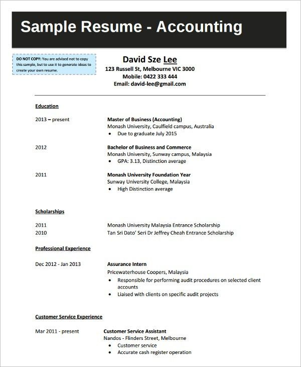 Accounting Resume. Wwwisabellelancrayus Gorgeous Sample Resume For ...