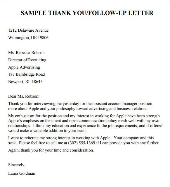 Sample Follow Up Email After Interview - 10+ Documents In PDF