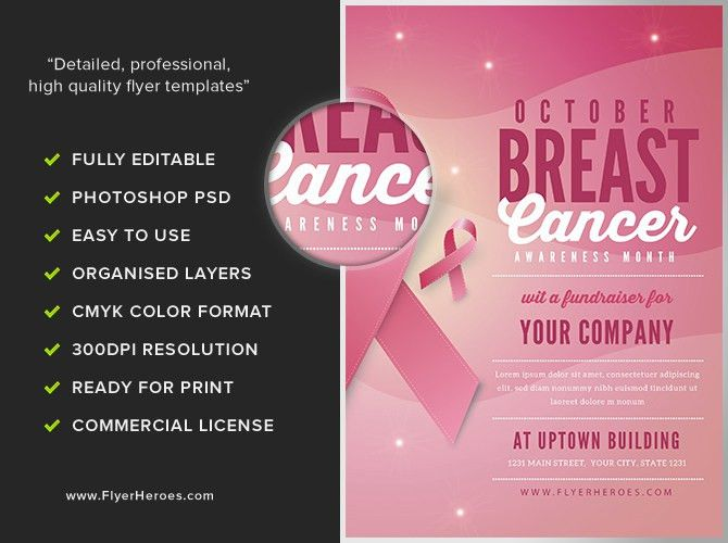 Cancer Flyer Template. breast cancer ribbon brochure template ...