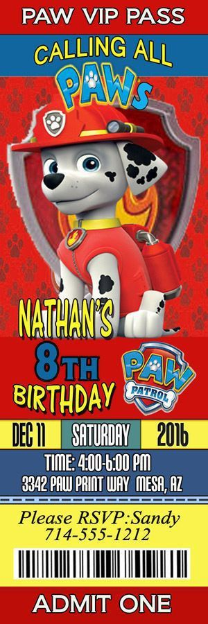 21 best Children's Ticket Birthday Invitations images on Pinterest ...