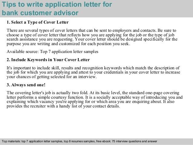 additional cover letter resources. sample guidance counselor ...