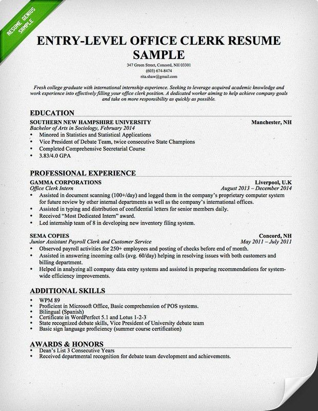 Entry-Level Office Clerk Resume | Download this resume sample to ...