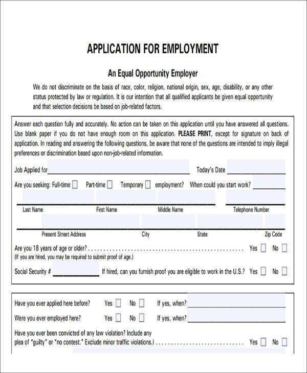49+ Job Application Form Templates   Free & Premium Templates