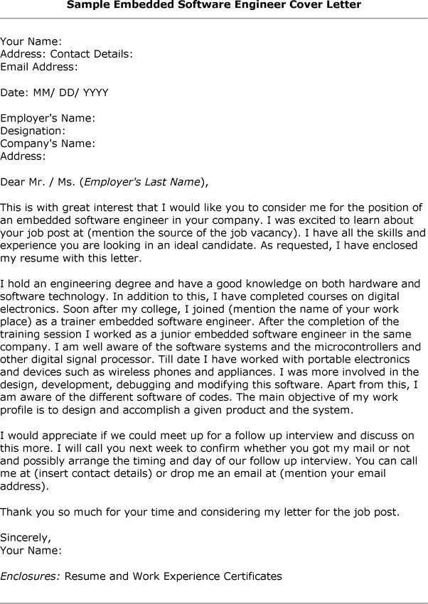 Cover Letter For Software Developer Job Application - Shishita ...