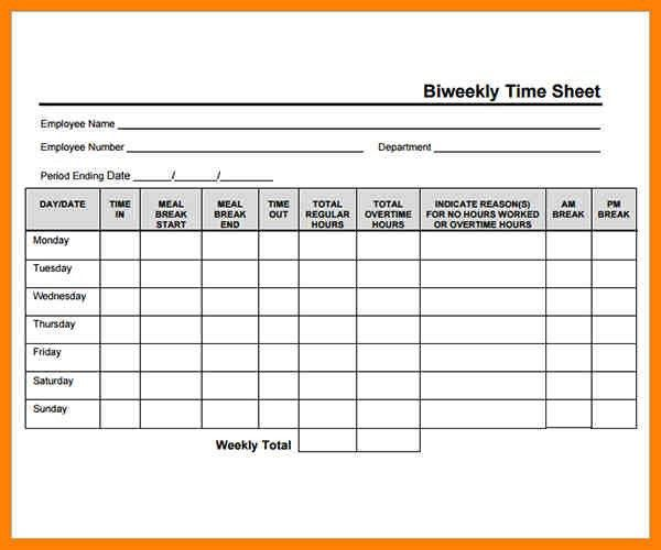 volunteer time sheet