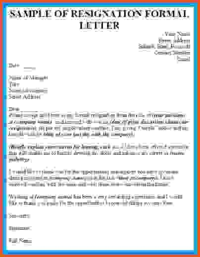 Writing A Letter Of Resignation.SampLet2.jpg - Sponsorship letter