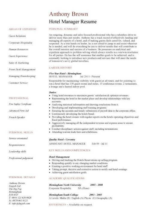 front desk agent job description for resume perfect resume 2017 ...