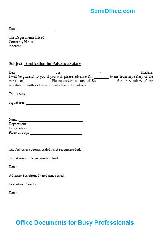 Advance Salary Application Form Format