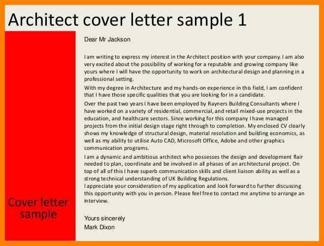architect cover letter samples