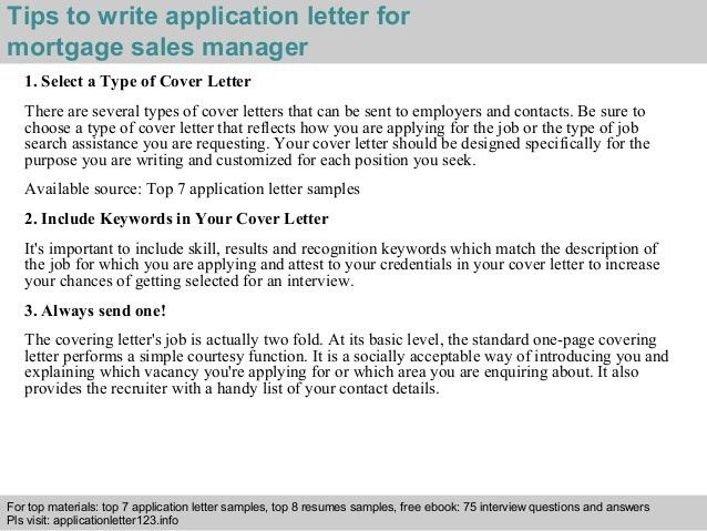 Mortgage sales manager application letter