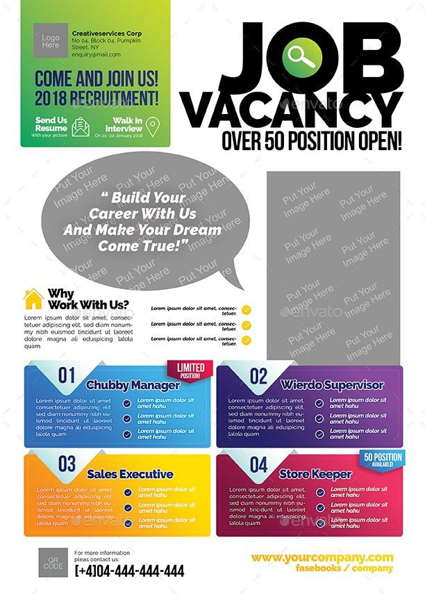 Job Vacancy Flyer | vacancy | Pinterest | Flyer template