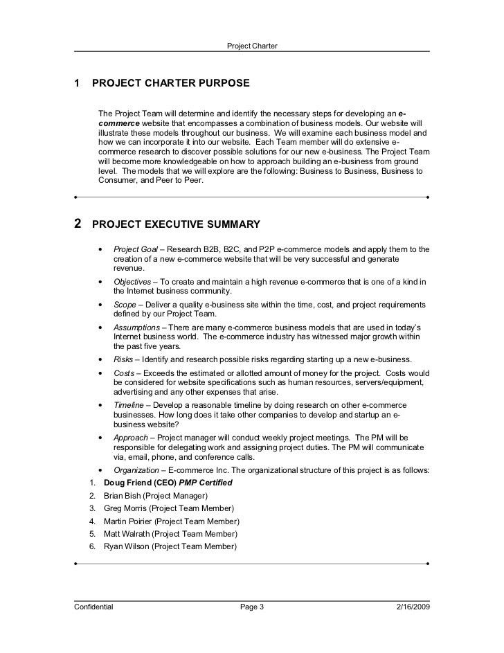 E Commerce Project Charter