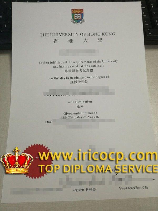 Buy HKU degree cert, make The University of Hongkong diploma_buy ...