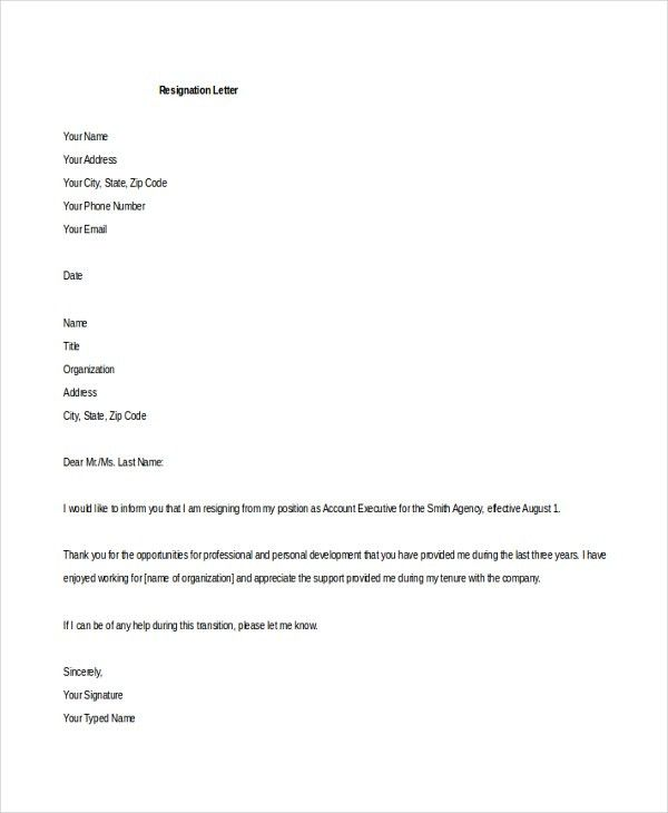 8+ Resignation Letter Templates - Free Sample, Example Format ...