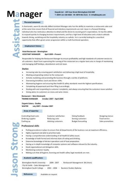 28+ [ Resume Objective Assistant Manager Retail ] | Retail Store ...