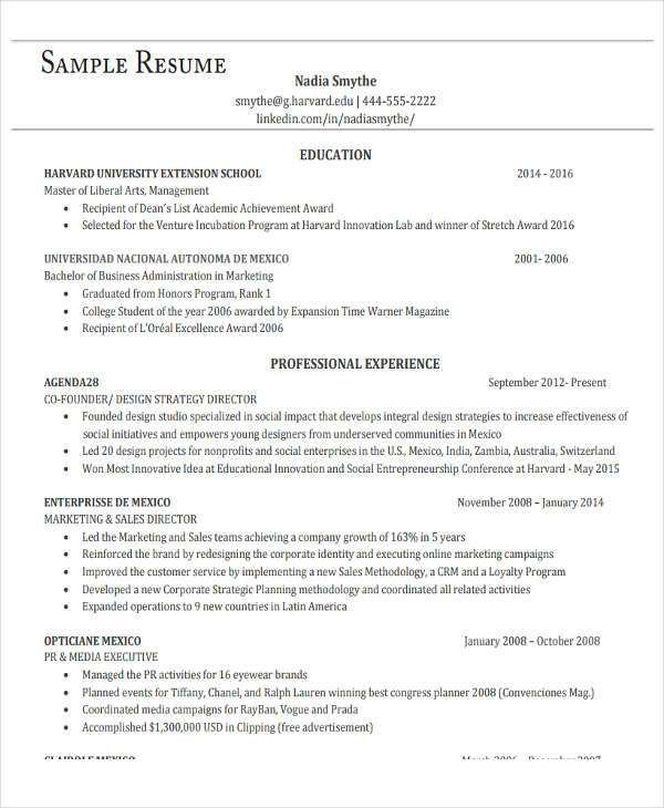 25+ Basic Administration Resumes | Free & Premium Templates
