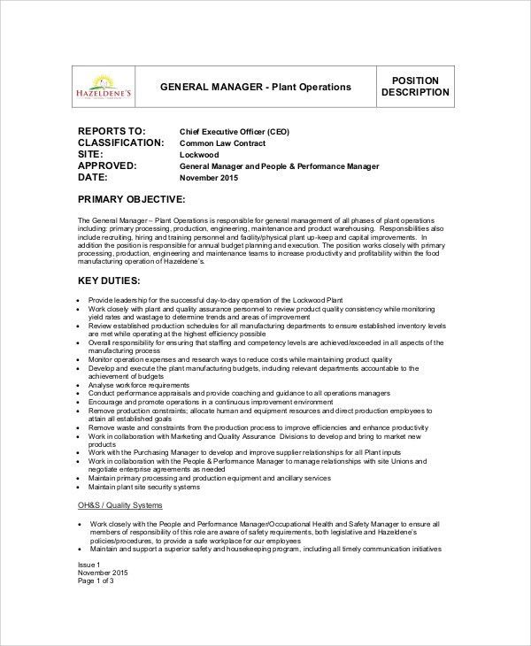 Maintenance Director Job Description. Printable Maintenance ...
