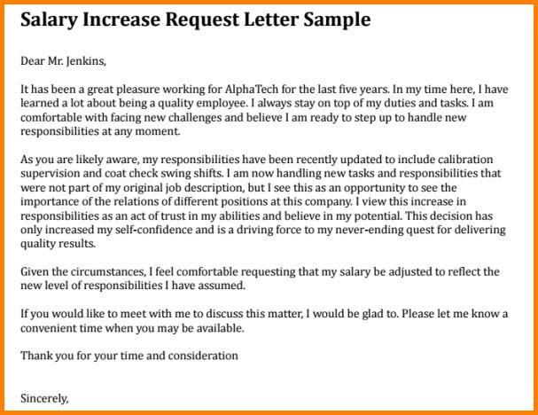 11+ salary request letter format | quote templates