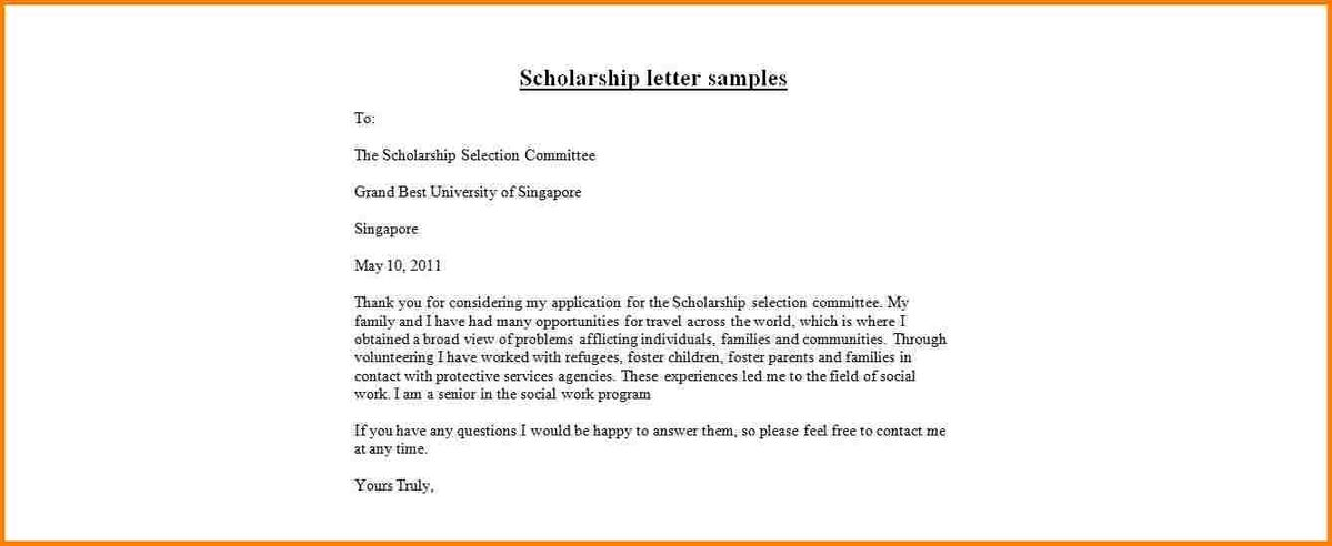 10+ scholarship inquiry letter | quote templates