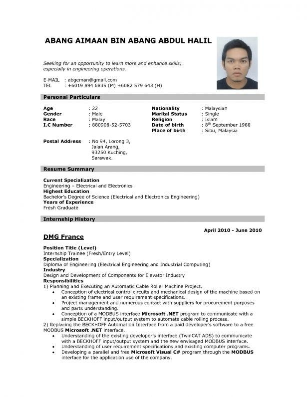 Current Resume [Template.billybullock.us ]