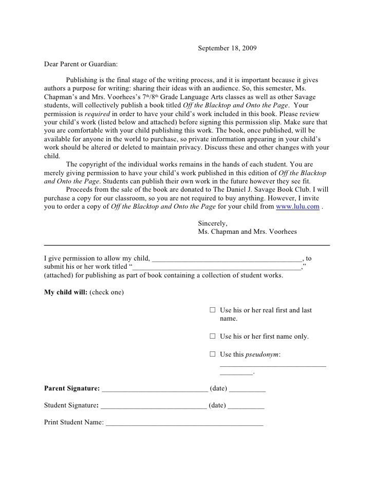 Online publishing permission slip to parents