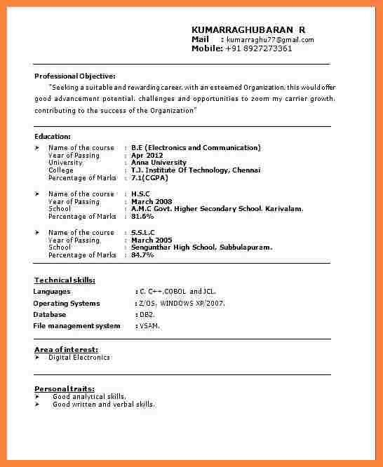 Resume title for mca freshers