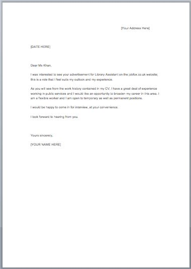 Application cover letter template