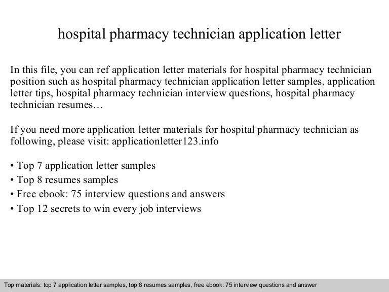 Hospital pharmacy technician application letter