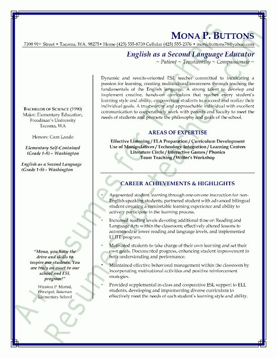 ESL Teacher Resume Sample - Page 1 | Teacher, Language and ...