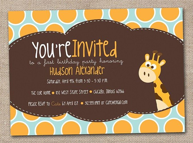 Kids Invitation Template – 16+ Free PSD, Vector EPS, AI, Format ...