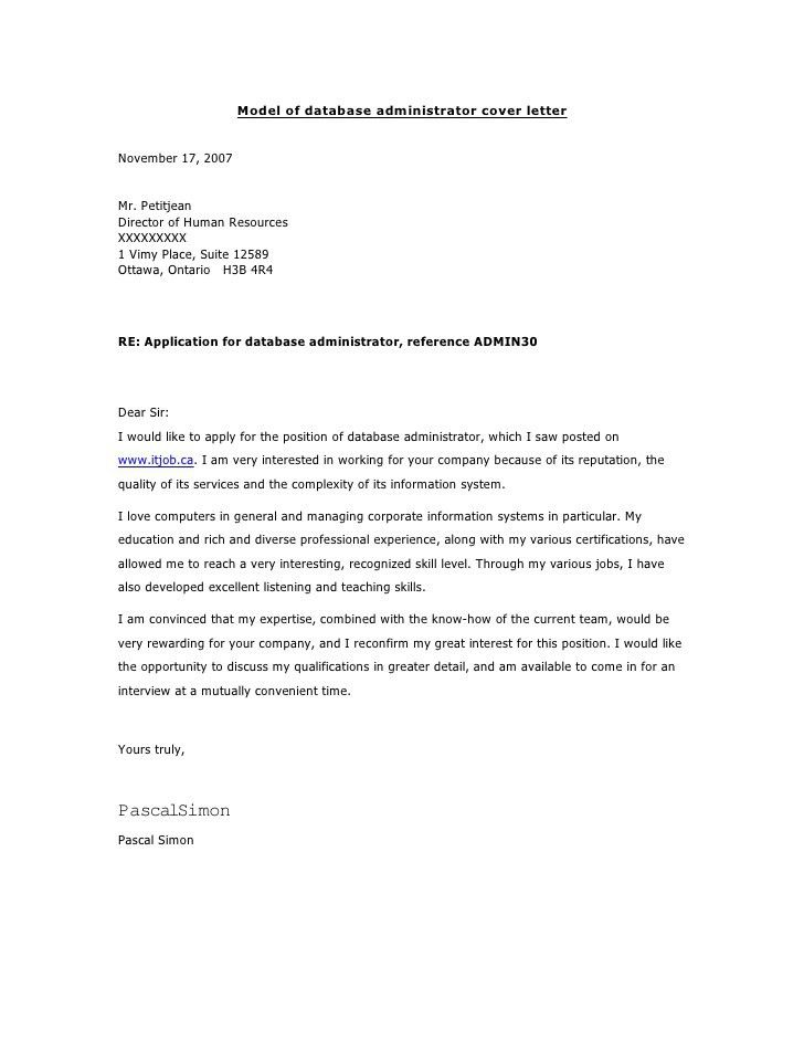 Bo Administration Cover Letter