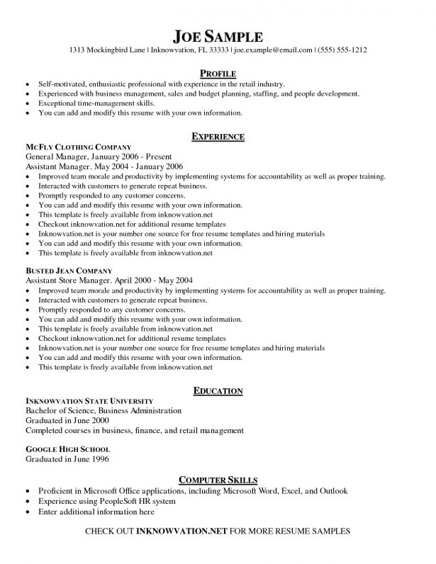 resume for film industry