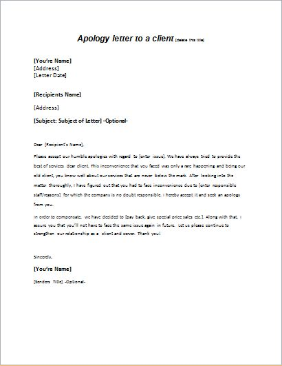 Apology Letter To Boss For Misconduct : Best General Apology ...