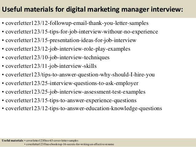 digital media manager cover letter. marketing manager cover letter ...
