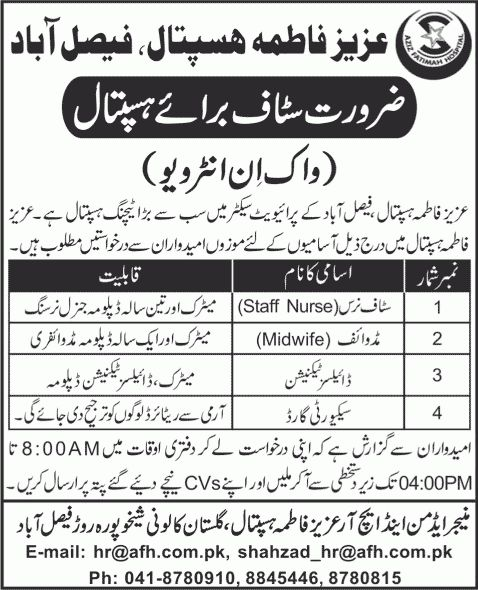 Aziz Fatima Hospital Faisalabad 2015 October Nurses, Midwife ...
