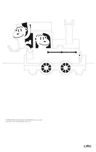 274 best Kirigami - pop up card images on Pinterest | Pop up cards ...