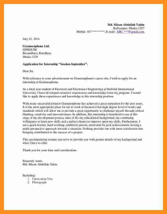 11+ application of internship letter | scholarship letter