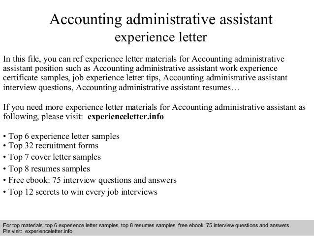 Cover letter for administrative assistant with experience
