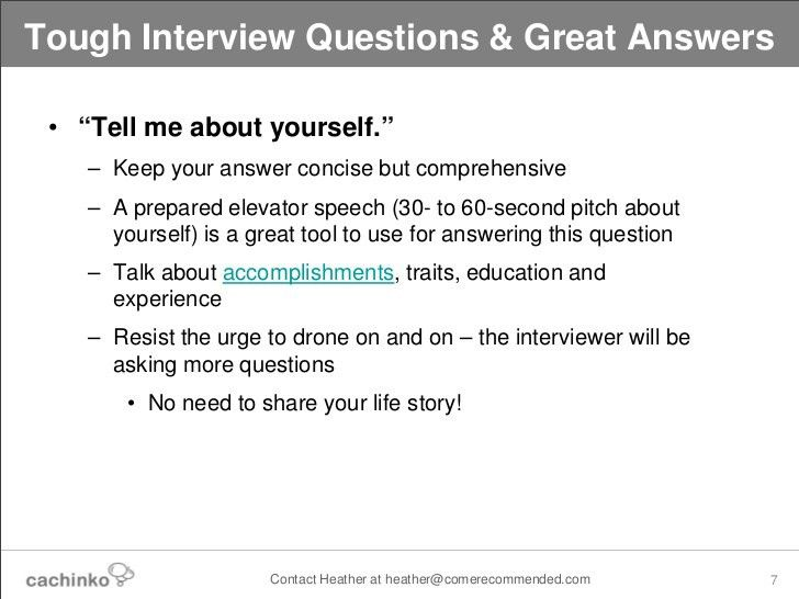 Interview Tip: Tell Me About Yourself