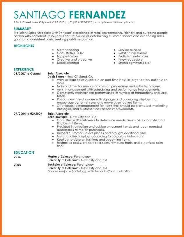 Resume For Sales Associate Retail - Contegri.com