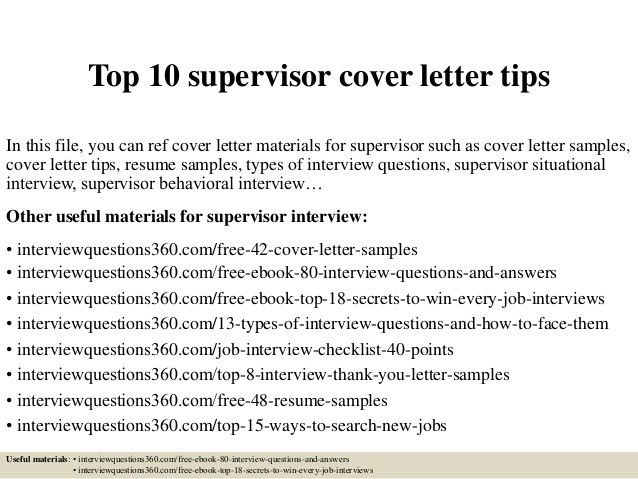 top-10-supervisor-cover-letter-tips-1-638.jpg?cb=1427561187
